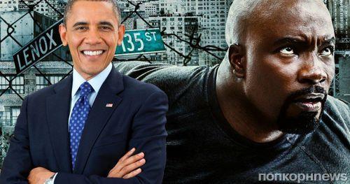 Звезда сериала Marvel «Люк Кейдж» Майк Колтер приглашает в камео Барака Обаму