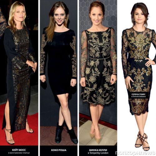 Золотая вышивка, цветные юбки-карандаши и другие модные новинки на звездах
