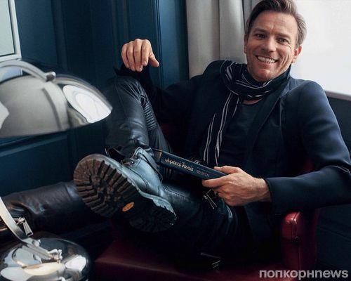 Юэн МакГрегор снялся в фотосессии для июньского номера немецкого GQ