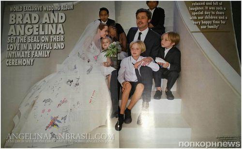 Свадьба Анджелины Джоли и Брэда Питта: новые фото и подробности