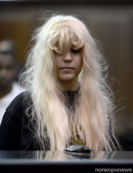 Аманда Байнс обвиняет полицейского в сексуальном домогательстве, а Рианну в употреблении наркотиков