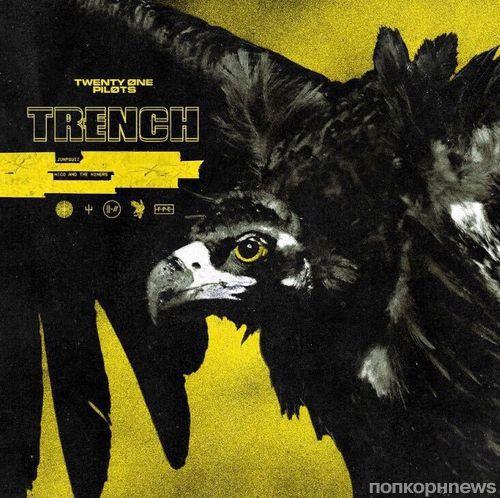 Twenty One Pilots анонсировали первый за три года альбом Trench и выпустили новый клип