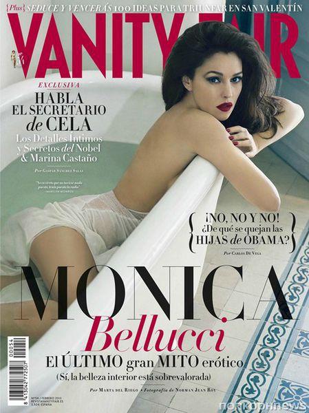 Моника Беллуччи в журнале Vanity Fair Испания. Февраль 2013