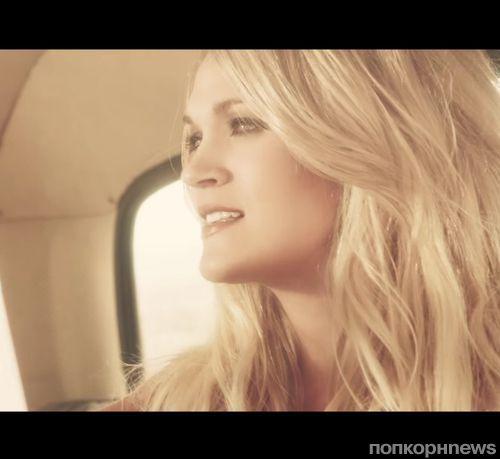 Кэрри Андервуд выпустила новый клип - Smoke Break