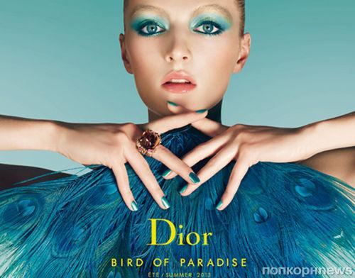 Новая коллекция декоративной косметики Dior Bird of Paradise. Лето 2013