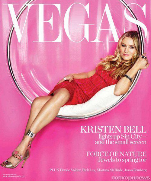 Кристен Белл в журнале Vegas. Февраль 2012