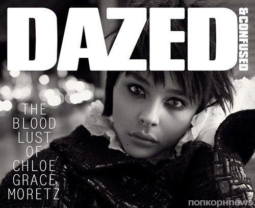 Хлоя Морец в журнале Dazed & Confused. Ноябрь 2013