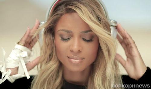 Новый клип Ciara - Got Me Good