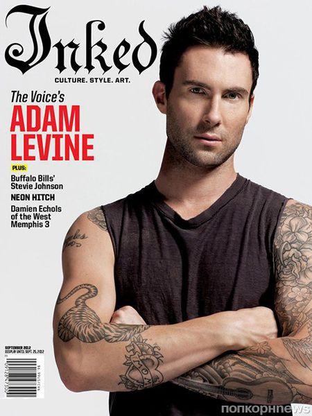 Адам Левин в журнале Inked. Сентябрь 2012