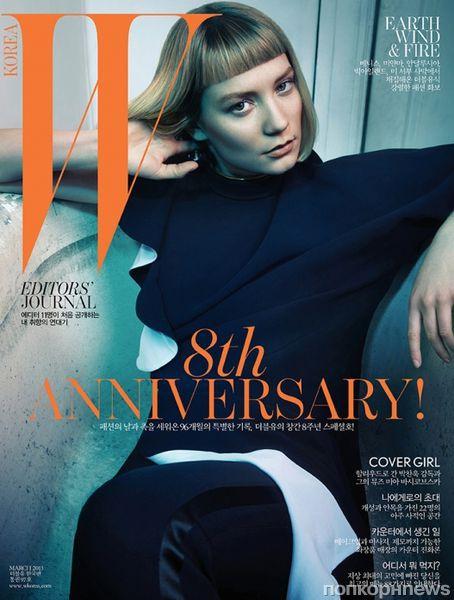 Миа Васиковска в журнале W Корея. Март 2013