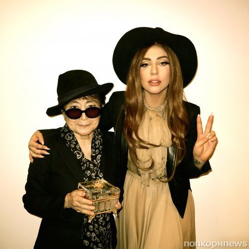 Lady GaGa получила награду LennonOno