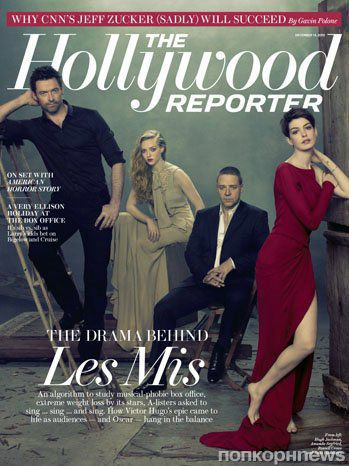 ����� ������ ������������ � ������� The Hollywood Reporter. ������� 2012