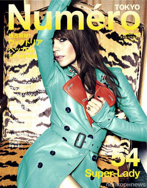 Виктория Бэкхем воспитывает самую модную дочь и украшает обложку Numero Tokyo