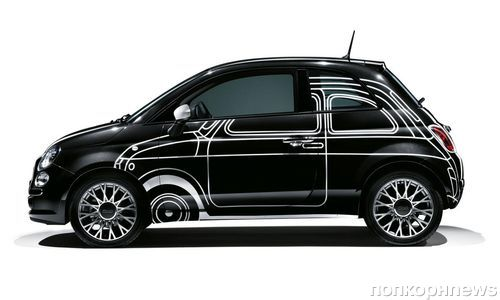 �������� Fiat 500 Couture ����������� �� ������ ���� � ������