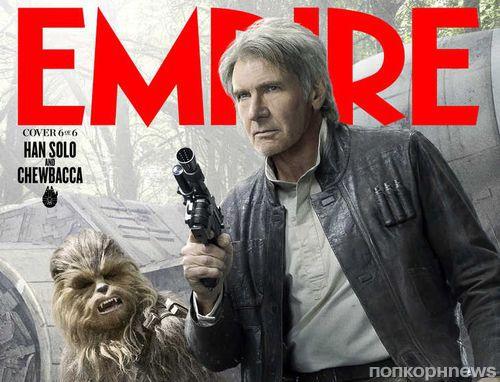 Фото: герои новых «Звездных войн» на 6 коллекционных обложках Empire