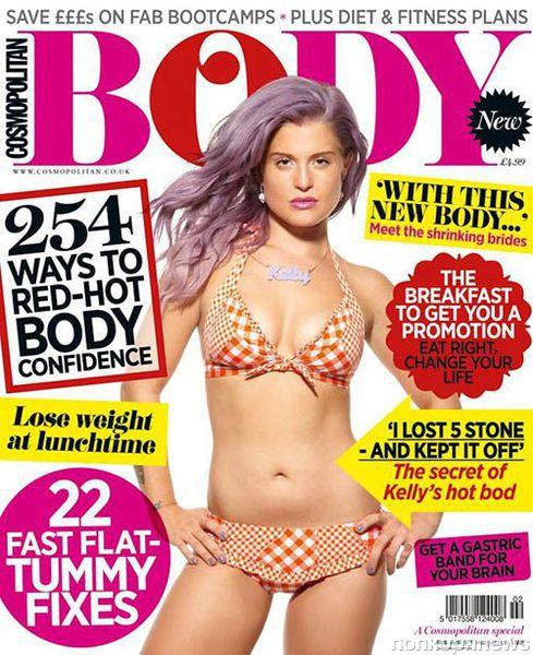 Келли Осборн в журнале Cosmopolitan Body. Январь 2013