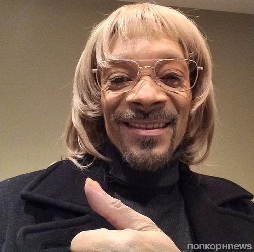 Новый образ Snoop Dogg