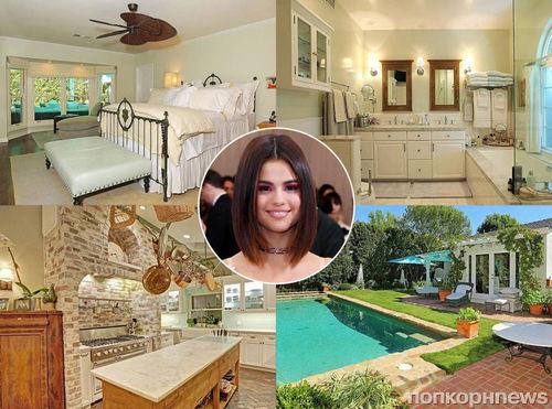Селена Гомес потратила 2 млн долларов на новое жилье в Лос-Анджелесе (фото)