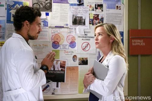 12 сезон «Анатомии страсти»: новые официальные фото