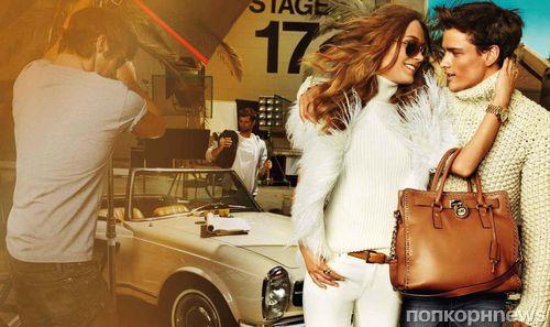 Новая рекламная кампания  Michael Kors Осень 2012 / Зима 2013