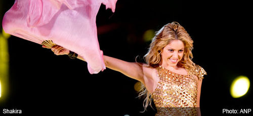 Новость о том, что Real Madrid запретил музыку Шакиры, оказалась шуткой