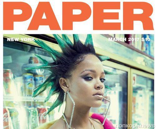 Рианна в фотосессии для Paper Magazine, март 2017