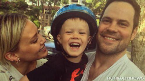 Хилари Дафф и ее бывший муж отметили день рождения сына