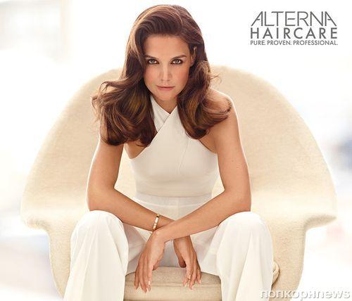 Кэти Холмс в новой рекламной кампании Alterna Haircare
