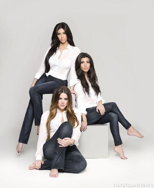 Сестры Кардашиан в рекламной кампании своей джинсовой коллекции