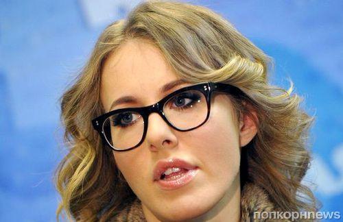Ксения Собчак прокомментировала слухи о своей первой беременности