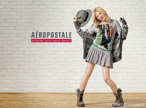 Хлоя Морец в рекламной кампании Aeropostale
