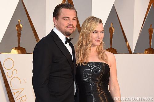 Леонардо ДиКаприо и Кейт Уинслет выставили на аукцион возможность с ними поужинать