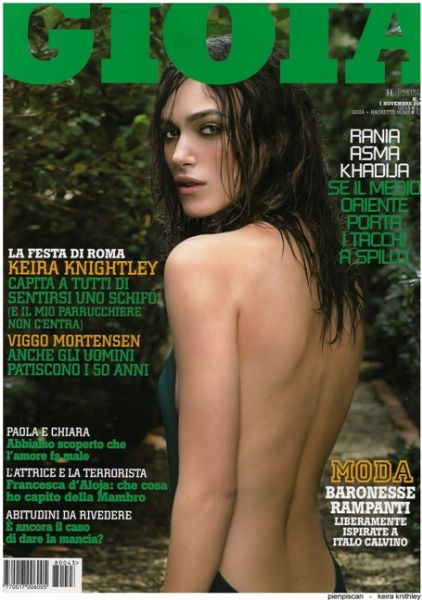 Кира Найтли в итальянском журнале Giola. Ноябрь 2008