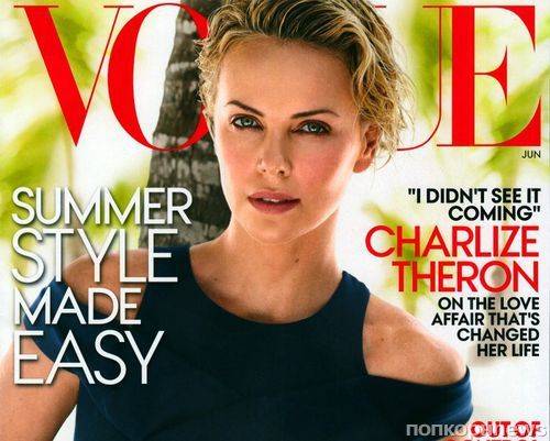 UPDATED: Шарлиз Терон в журнале Vogue. Июнь 2014