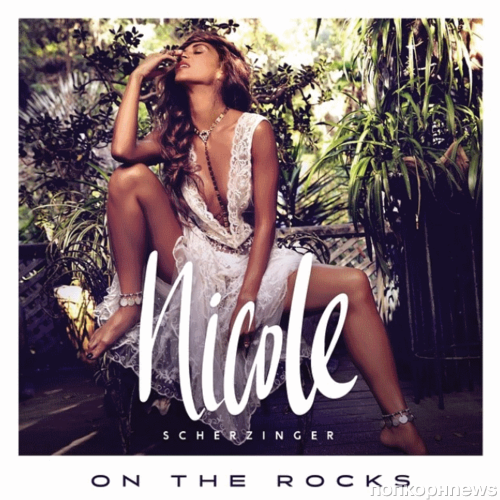 Новый клип Николь Шерзингер - On the Rocks