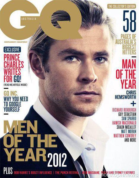 Крис Хемсворт в журнале  GQ Австралия. Декабрь 2012