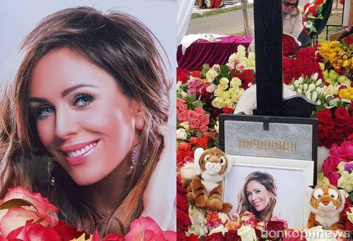 Фанаты Юлии Началовой устроили паломничество на ее могилу: «Надеются исцелить болезни»