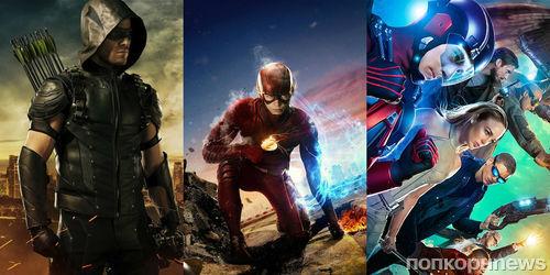 Объявлены даты выхода новых сезонов «Флэша», «Стрелы» и «Сверхъестественного»