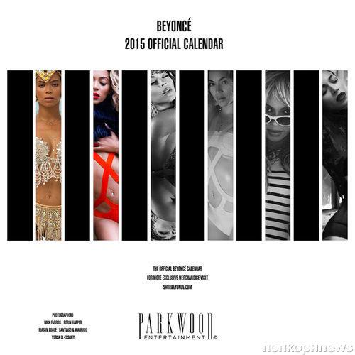 Бейонсе выпустила календарь 2015