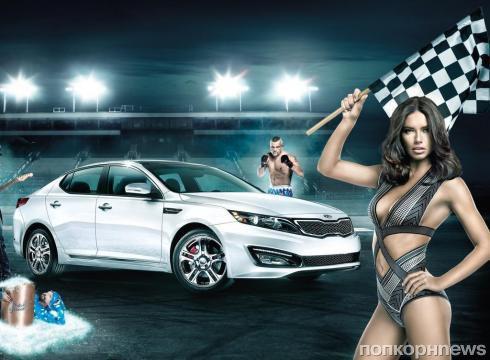 Адриана Лима появится в рекламной кампании Kia