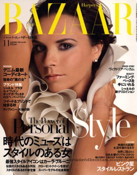 Виктория Бэкхем в журнале  Harper's Bazaar, Япония