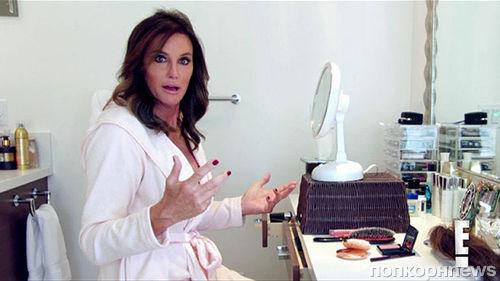 Брюс Дженнер получит $75 млн за реалити-шоу о своем превращении в женщину