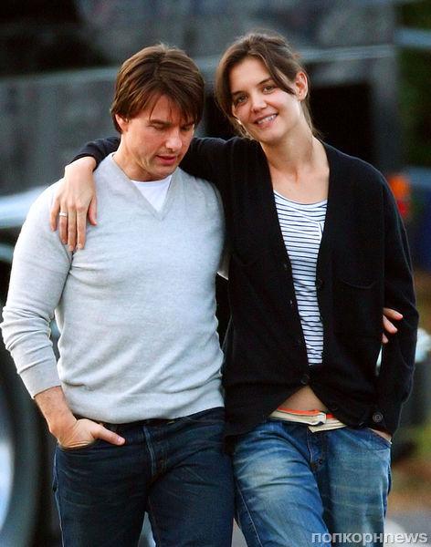 Кэти Холмс и Том Круз отметят День благодарения вместе