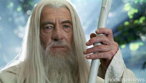 Иэн Маккеллен готов вернуться к роли Гэндальфа в новом сериале по «Властелину колец»