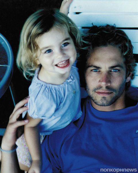 Дочь погибшего Пола Уокера основала благотворительный фонд в честь отца