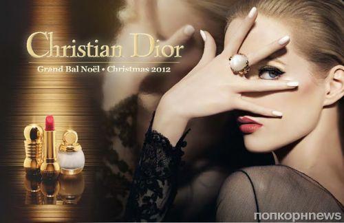 Коллекция декоративной косметики Dior Grand Bal