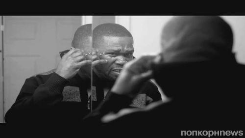 "Клип 50 Cent и Tony Yayo - ""Nah Nah Nah"""