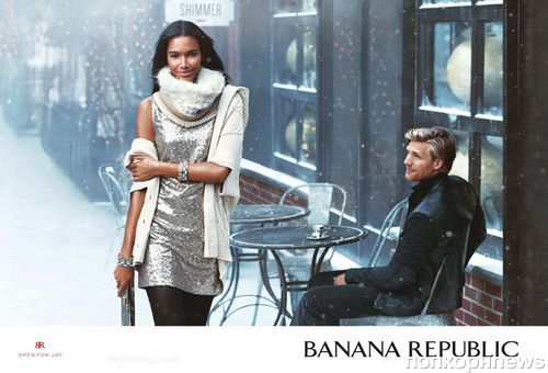 Праздничная коллекция Banana Republic