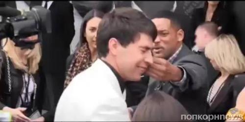 Репортер, поцеловавший Уилла Смита, просит прощения