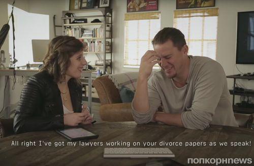 Видео: Ченнинг Татум дает интервью журналистке, страдающей аутизмом